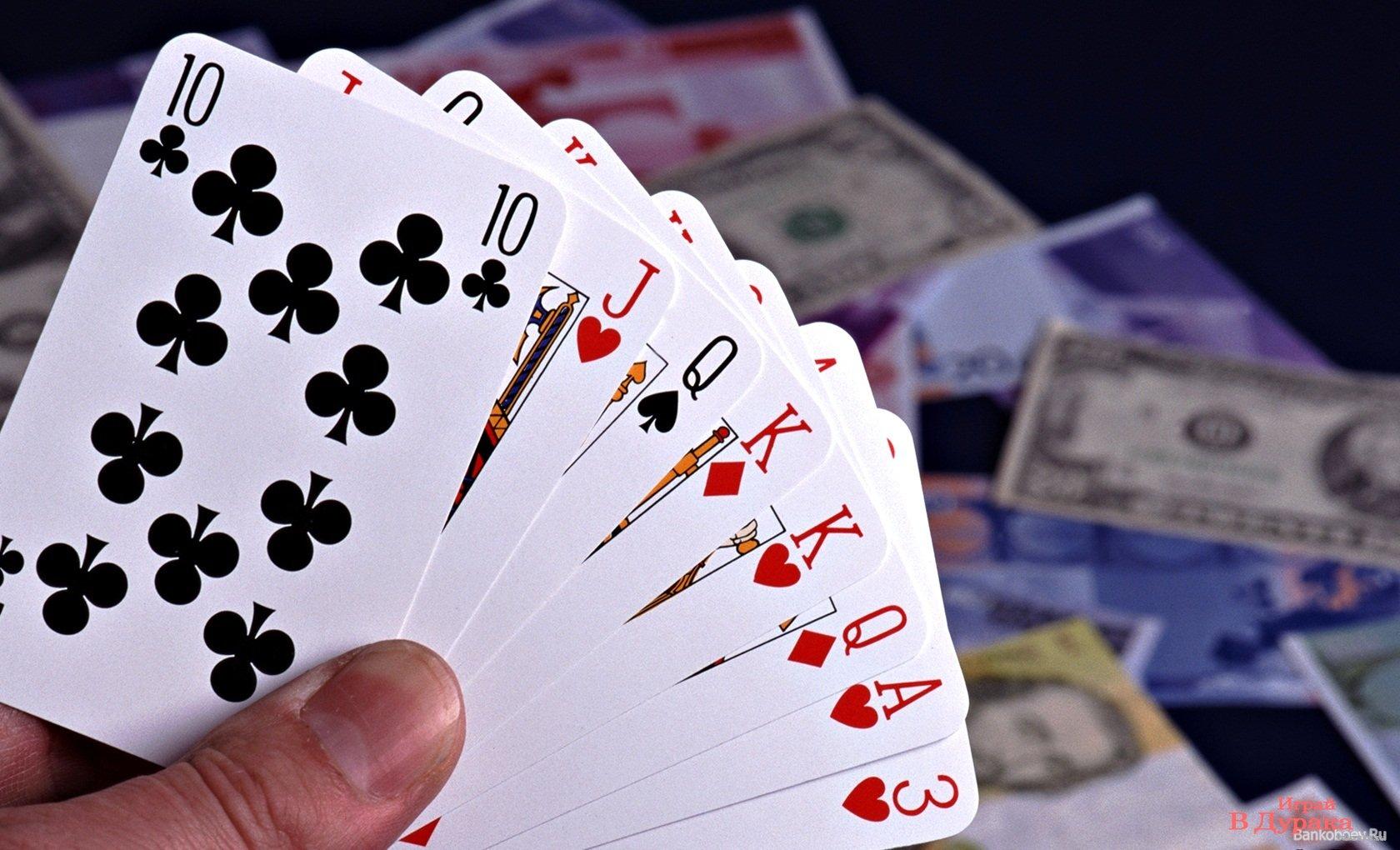 картами играть краплеными